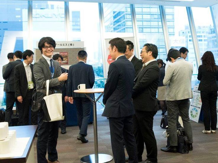 2018 Japan ITAM Conference