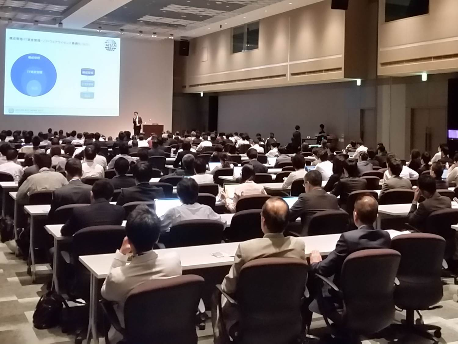 2017 Japan ITAM Conference